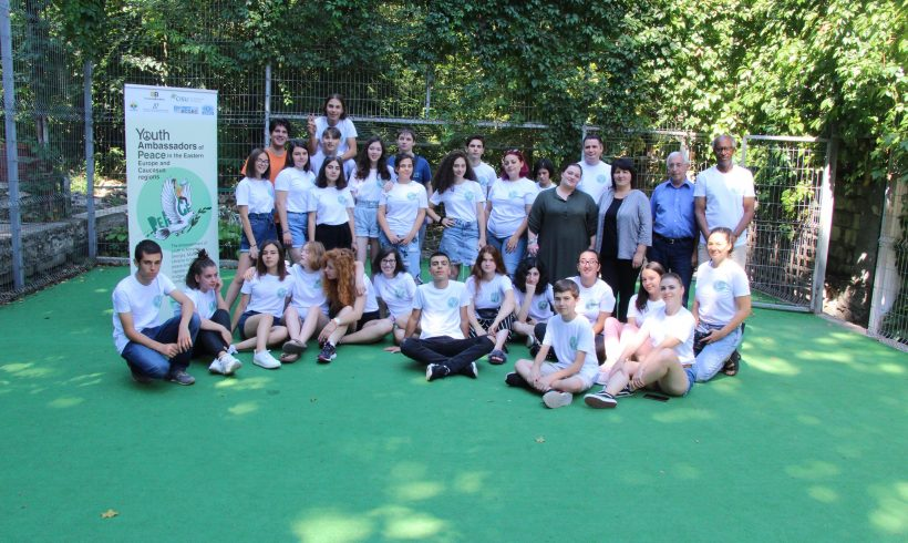 """""""Youth Ambassadors of Peace in the Eastern Europe and Caucasus regions"""""""